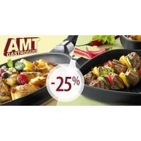 Сезон распродаж: -25% на сковороды АМТ