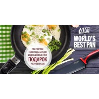 Дачный комплект: к сковороде АМТ — нож Westmark в подарок
